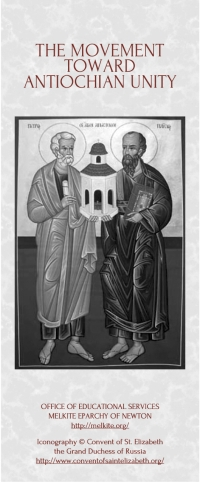 Antiochian_Unity