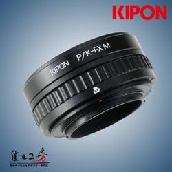 kipon_pk_fx_macro