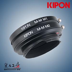 KIPON M-M M1M2 300