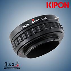 KIPON MD-SE MACRO 250