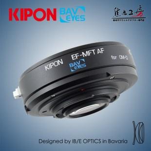 KIPON_BAVEYES1200