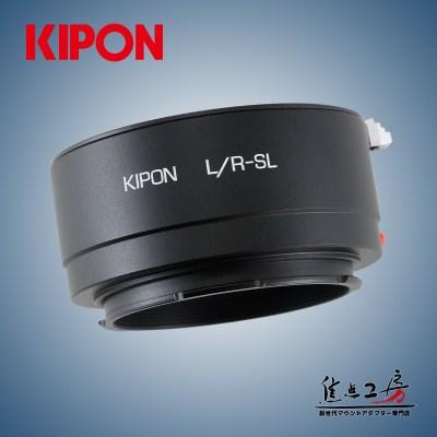 KIPON L/R-SL ライカRマウントレンズ - ライカSLマウントカメラ