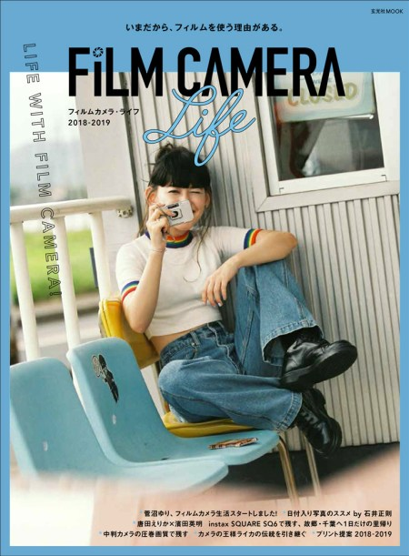 FILM CAMERA LIFE