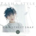 PASHA STYLE vol4