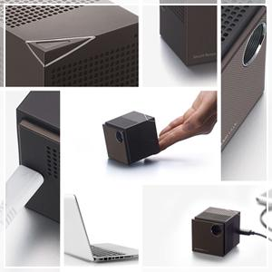 Uo Smart Beam Laser The Smallest Laser Projector 2016