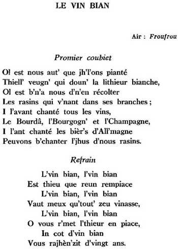 Texte Pour Son Grand Pere Decede : texte, grand, decede, Goulebeneze