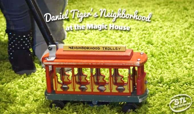 Daniel Tiger at the Magic House