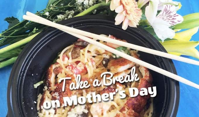 Take a Break on Mother's Day