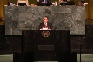 Venezuelan FM Jorge Arreaza during his speech at the United Nations General Assembly