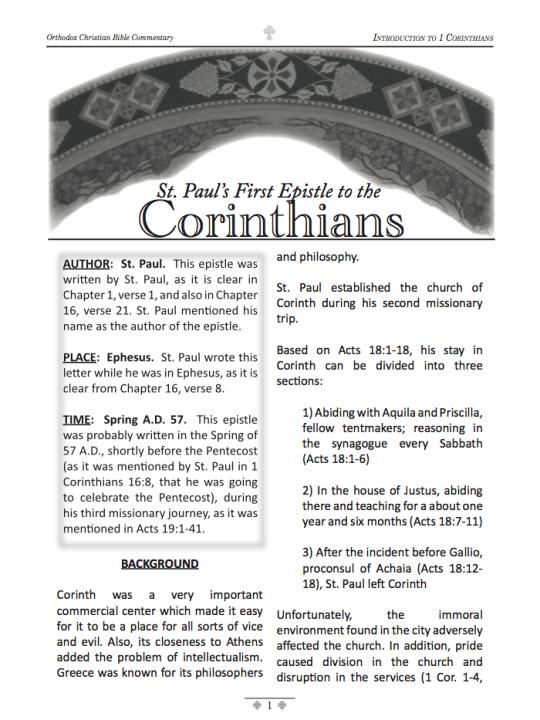 1 Corinthians Sample Page - 2