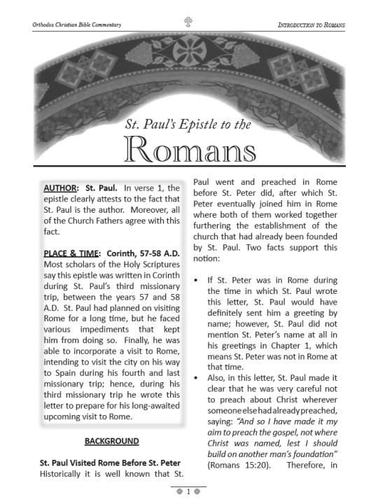 Romans - Sample 1