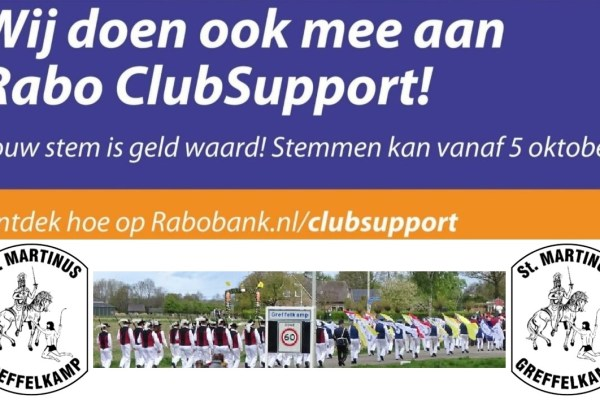 Rabo ClubSupport 2020