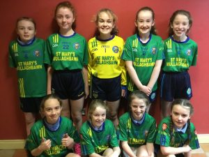 St Mary's PS Mullaghbawn