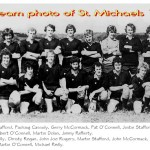 First photo of newly formed St. Michaels team 1980