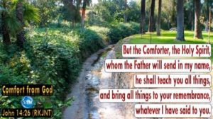 Picture of a park for the comfort from god bs John 14:26