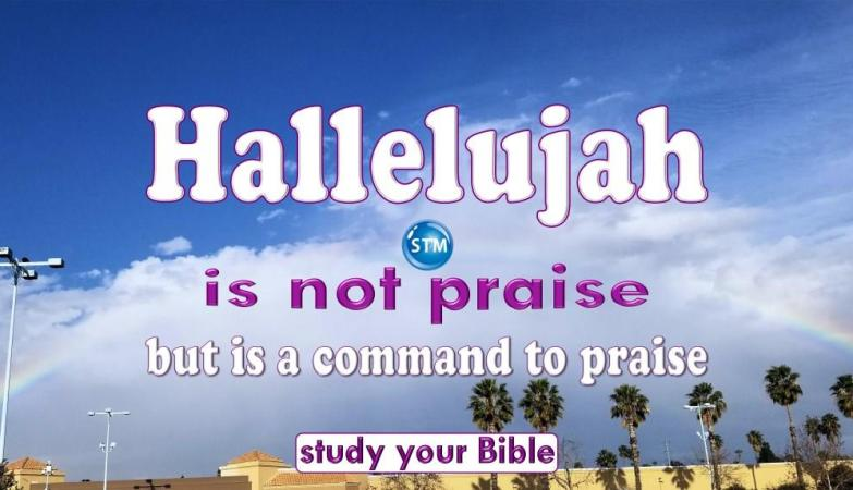 Picture of rainbow, blue sky, and white clouds for the hallelujah bible lesson