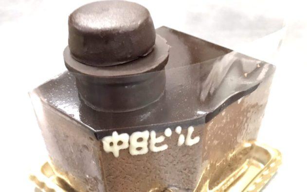 サンモリッツ中日ビル店 限定 チョコムース