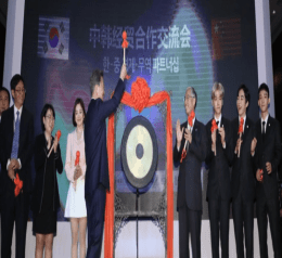 President Moon ring the celebratory gong during the Korea-China Economic and Trade Partnership Forum talks. I Courtesy of the Korea Herald (Yonhap)