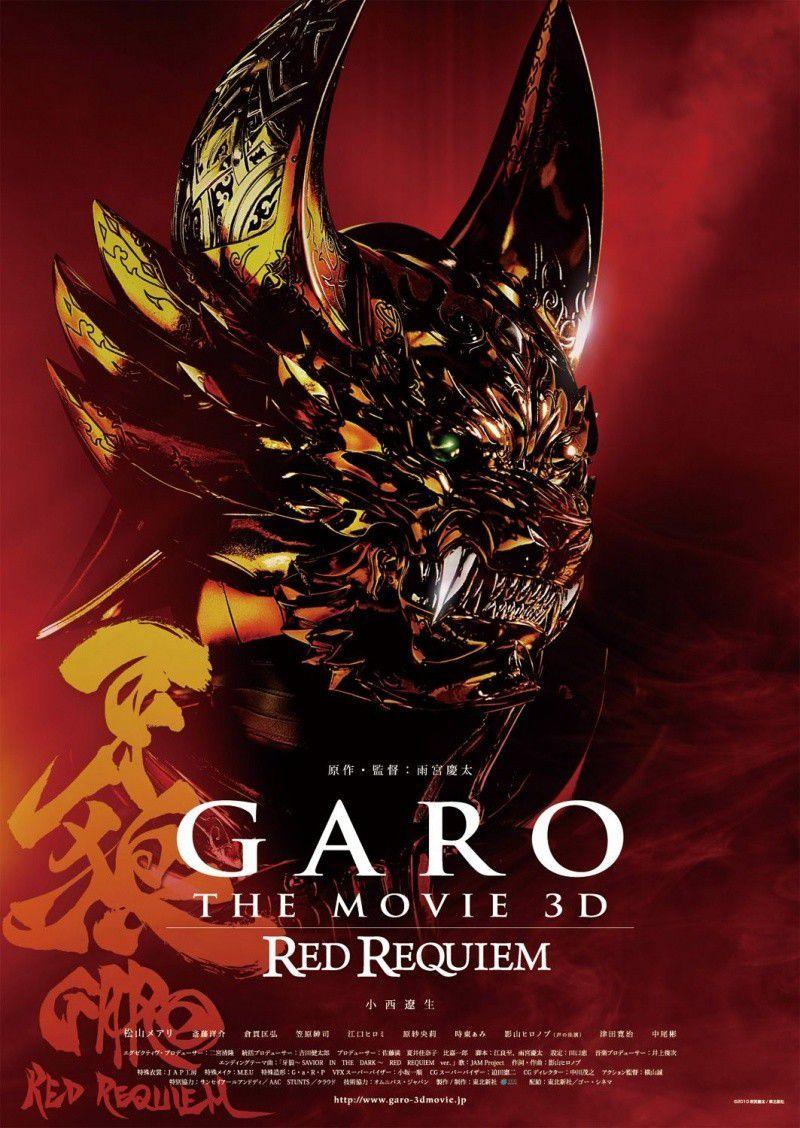 Garo: Red Requiem - Film (2010) - Torrent sur Cpasbien
