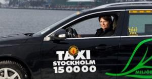 taxi, такси в Стокгольме, как заказать