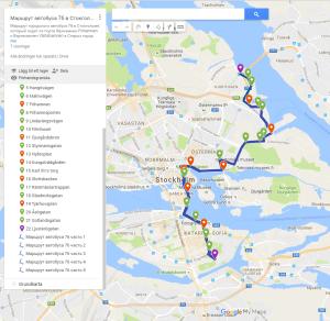 карта гугла с остановками автобуса 76 в Стокгольме