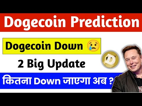 Dogecoin Designate Prediction   Dogecoin News On the unique time   Dogecoin Down