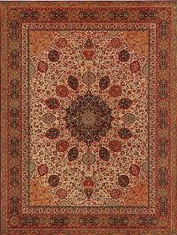The Persian Carpet in the West