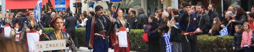 Весна 2015 на Крите — 25 марта. Благовещение. День Независимости Греции.