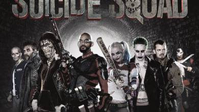Photo of Suicide Squad the Video Game – GGP 18