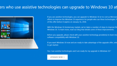 Photo of Time Is Nearly up to Upgrade to Windows 10 for Free