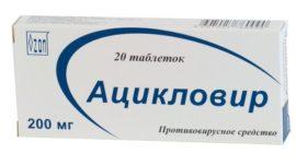 Альвеолит после удаления зуба 36196 1. Альвеолит после удаления зуба