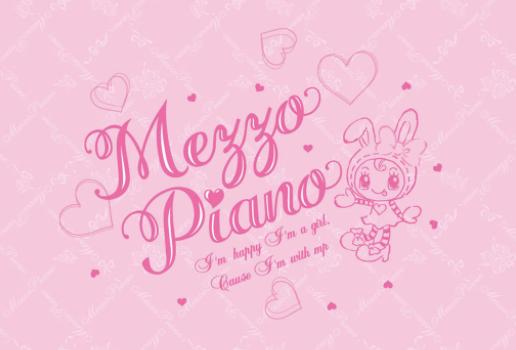 メゾピアノ_-_Google_検索