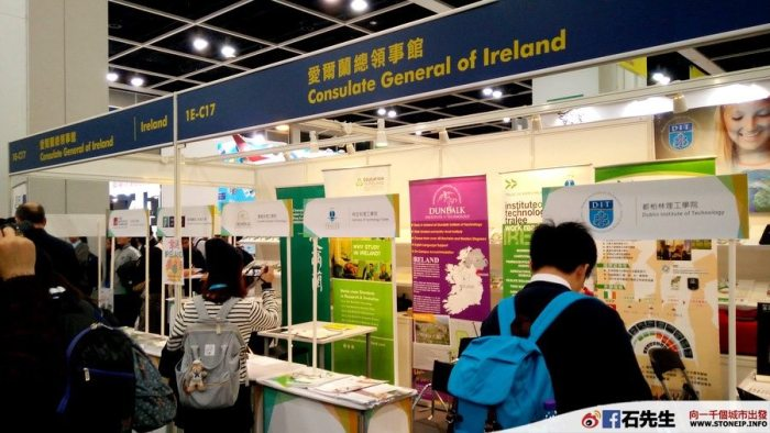 HKTDC_Education_and_Careers_Expo_20165