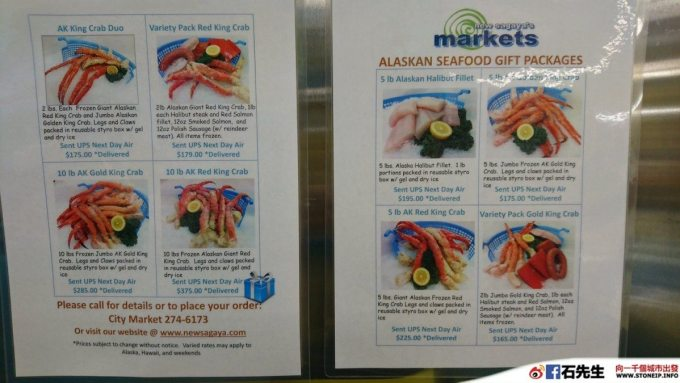Delta_Alaska_Travel_Sharing _049