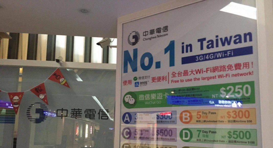 【臺灣】臺北桃園機場的上網卡,臺灣大哥大,遠傳,中華電信價格與覆蓋比較(最新)   石先生部落