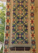 The Central Classroom Building at San Jose State University contains tiles originally designed by Solon for this site in 1924