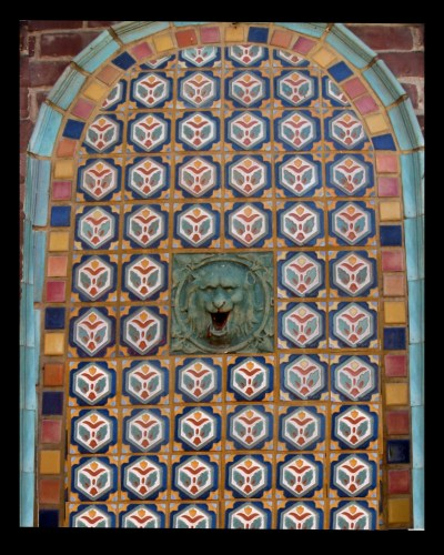 fountain close up remilard
