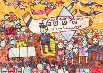 Welcome to Sadat, by Khaled Abd Al Jalil, age 12, Egypt