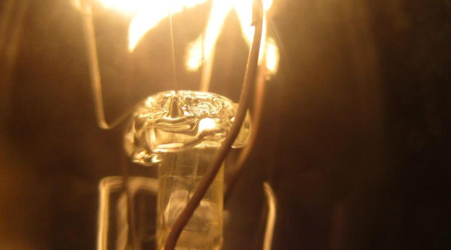 Lightbulb Ula Pomian