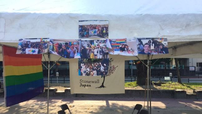 kyushu-rainbow-pride-2016-img_8127