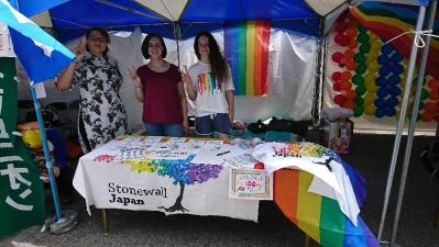 Stonewall Japan Booth at TRP