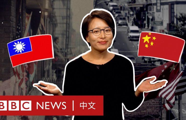 美國唐人街兩面「中國」國旗之爭 - BBC News 中文 – Stonna News