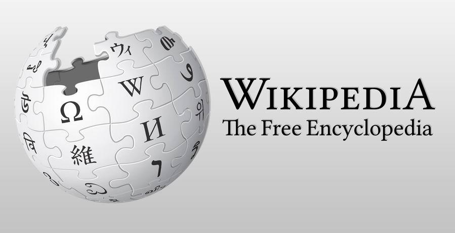 Википедия. Правда о ПГМГ-ГХ