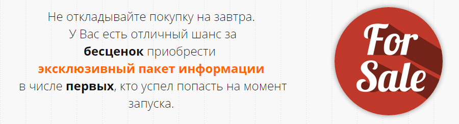 Бизнес в кризис. Дмитрий Христофоров