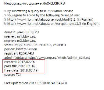 100RUBY.ru - простой милинг