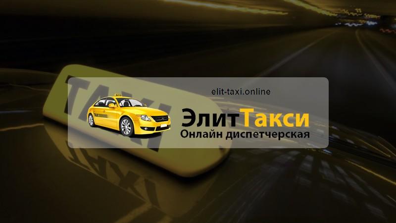 Трансферы в аэропорт такси в аэропорт трансфер