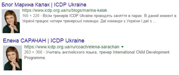 Блог Ангелины Вороновой. Poiskodir