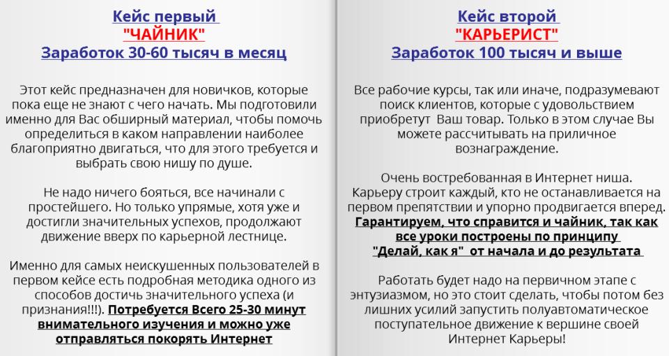 Карьера.ру