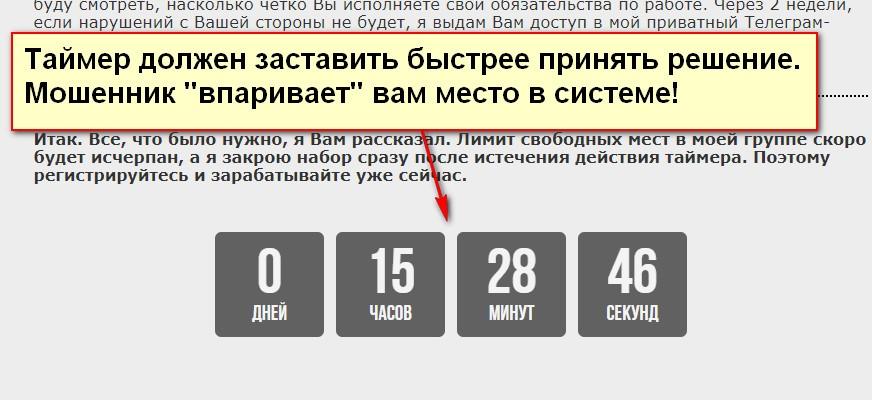 Участие в закрытой фокус-группе, участие в приватной фокус-группе, опрос к Чемпионату Мира по футболу в России, Softing Online Survey, Survey Management