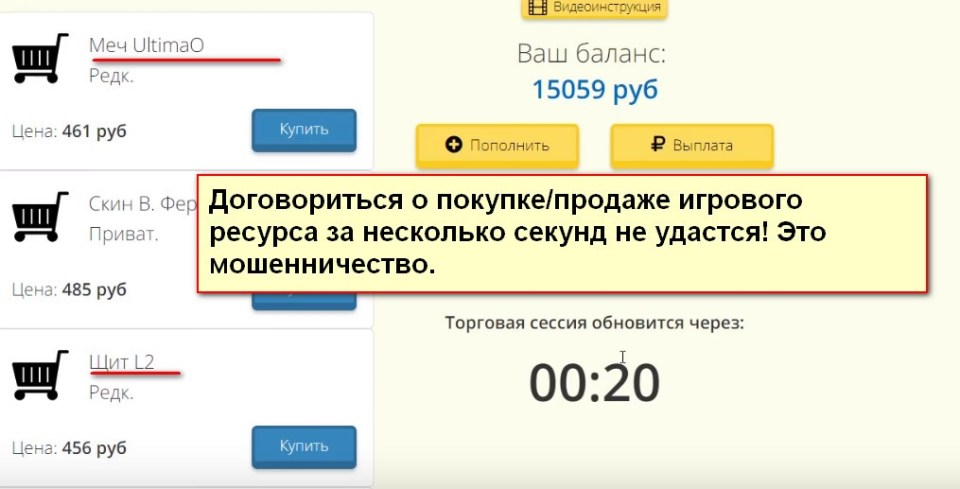 Платформа Marketer